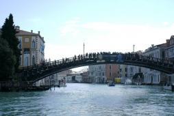 アカデミア橋