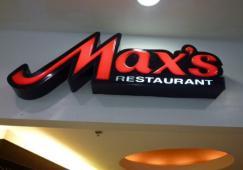 マックスズ