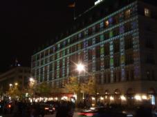 アドロンホテル