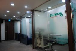 中正韓医院