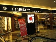 Metro Books
