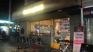トゥレジュール(水踰店)