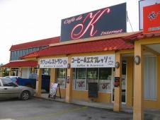 Cafe de K