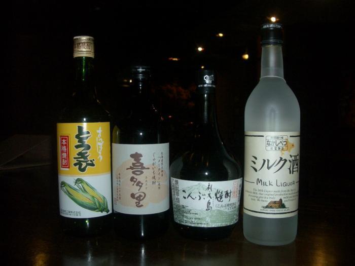 北海道産焼酎