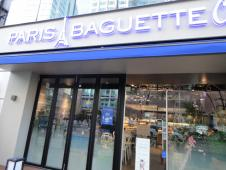 PARIS BAGUETTE CAFE千戸中央店