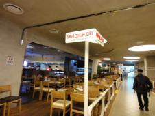 SCHOOL FOOD(清涼里店)