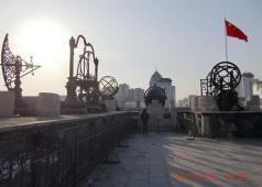 北京古観象台