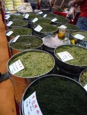 茶葉博覧会