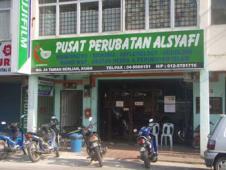 Pusat Perubatan Alsyafi