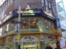 SKIN FOOD 忠武路店