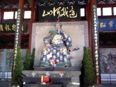 岳廟(杭州)