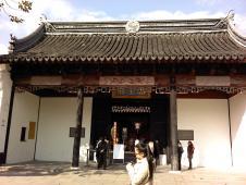 忠王府(蘇州)