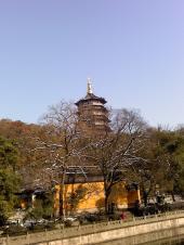雷峰塔(杭州:西湖)