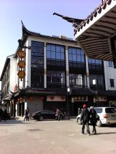 松鶴楼(蘇州)