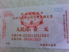 杭州のタクシー