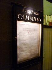 トラットリア・カミッロ