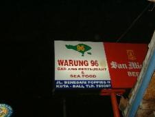 ワルン96