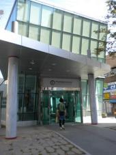 釜山総合観光案内所