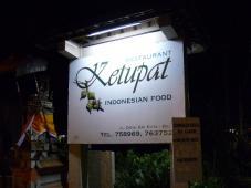 クトゥパット(2号店)