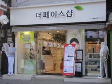 The Face Shop 仁寺洞店