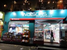 Watsons 弘大入口店