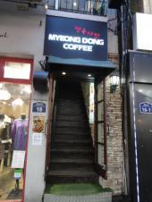 明洞コーヒー