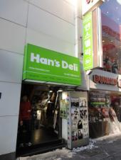 Han's Deli