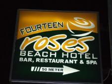 フォーティンローゼスビーチホテル