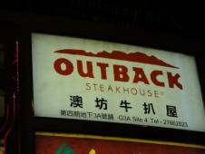OUTBACK STEAK HOUSE