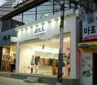 JILL  STUART 釜山大学店