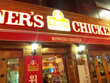 WINNER'S CHICKIN