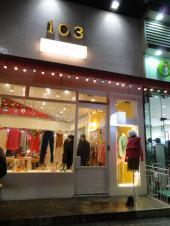 103 明洞店
