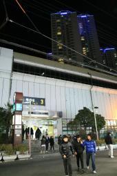 釜山大学駅