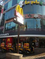 マクドナルド釜山大学1号店