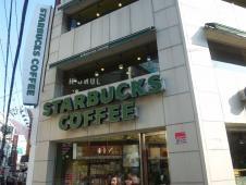 スターバックスコーヒー釜山大学店
