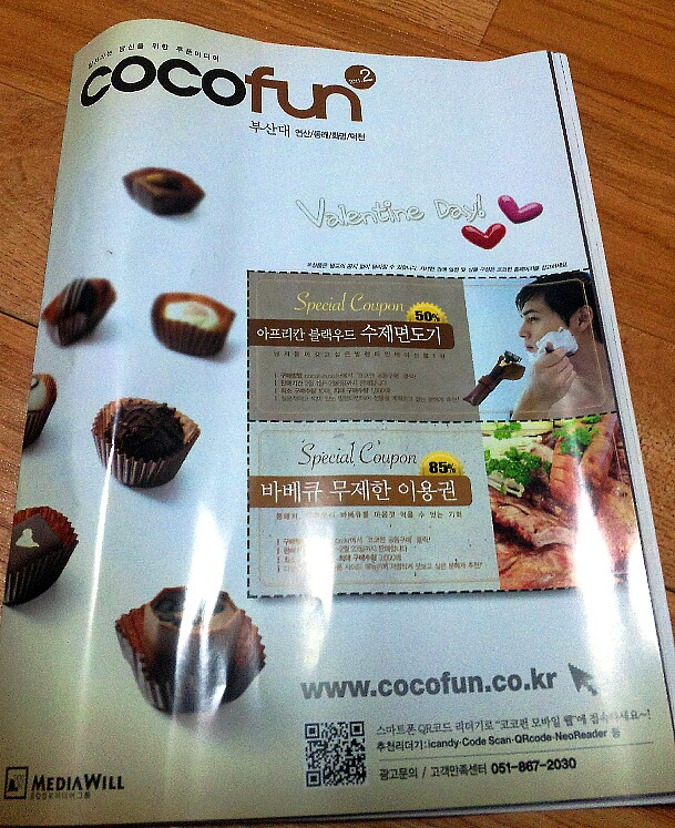 cocopun釜山大学エリア編もあります