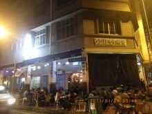 Sufi Cafe