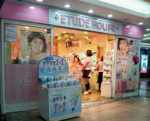 ETUDE HOUSE(大賢地下商街)