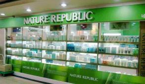 NATURE REPUBLIC(釜山テヒョン店)