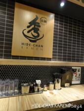 HIDE-CHAN Ramen 秀ちゃん拉麺