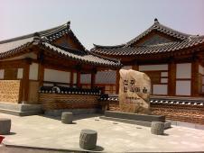 韓屋村(全州)