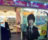 Holika Holika (大賢商店街店)