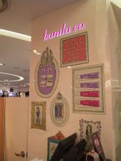 banila co (東菜店)