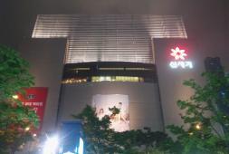 新世界百貨店センタムシティー店