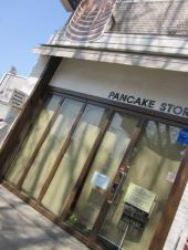 Pancake Original Story