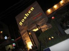 goshen classic 清潭店