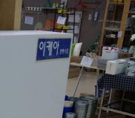 IKEA (HYOWON GOOD PLUS)