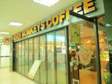 SEVEN MONKEYS COFFEE