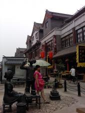 鼓楼文化街(天津)