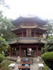 清真大寺(西安)